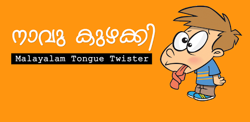 Malayalam Tongue Twister Fun - Apps on Google Play