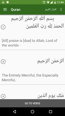 android Quran with Urdu English Screenshot 3