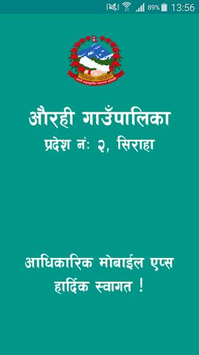 Aurahi Rural Municipality ss1