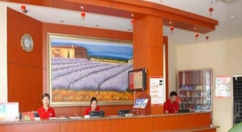 Hanting Express Huaian South Huaihai Road Hotel