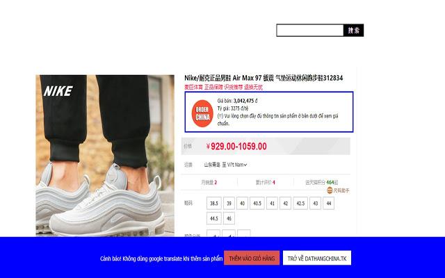HaTrangExpress Order China
