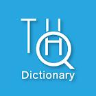 EN-TH Dictionary icon
