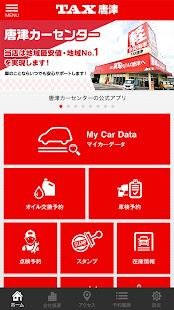 Download TAX唐津 For PC Windows and Mac apk screenshot 2
