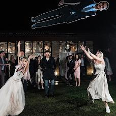Свадебный фотограф Анна Лаас (Laas). Фотография от 24.09.2018
