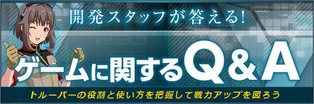 banner_2016_0408k