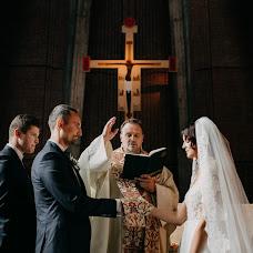 Wedding photographer Łukasz Zyśk (projekt35). Photo of 28.11.2018