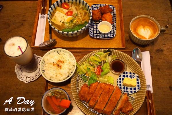 永和文青風早午餐A Day日日村!IG打卡景點!寵物友善餐廳!(永和仁愛公園旁)
