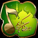 Islam Рингтоны icon