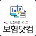 보험비교 보험닷컴 icon