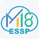 Mobile ESSP Download for PC Windows 10/8/7
