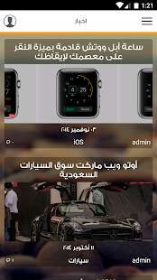 ‫Zogagy - زجاجي‬‎- screenshot thumbnail