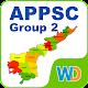 APPSC Group 2 | WinnersDen Download for PC Windows 10/8/7