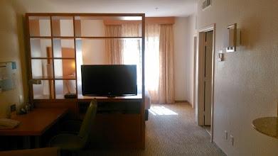 Photo: Номер в отеле Хайят