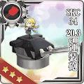 SKC34 20.3cm連装砲
