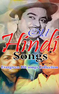 Old Hindi Songs- screenshot thumbnail