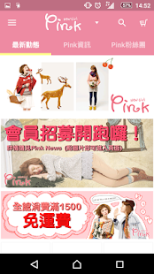 Pink:女孩們的粉紅衣櫃 - náhled