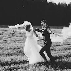 Wedding photographer Svetlana Kudryavceva (svetlanak). Photo of 10.09.2018