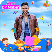 Kite DP Maker 2018 : Kites Photo Frame