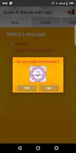Surah Al Baqrah with mp3 screenshot thumbnail