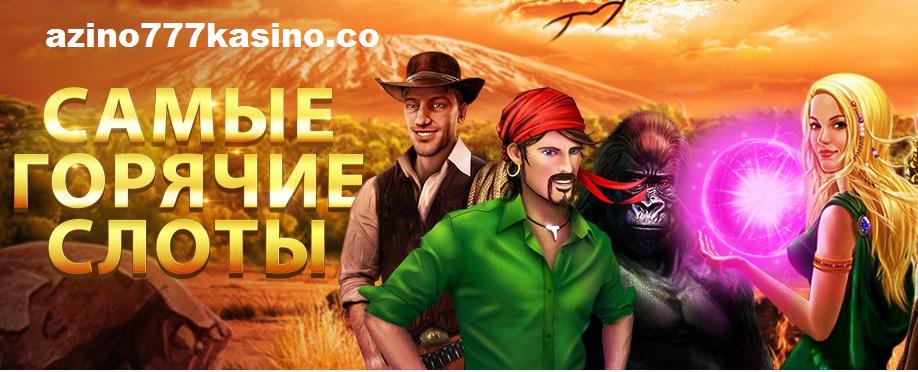 site kasino azino777 com