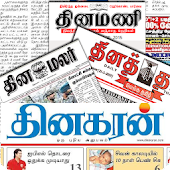 Tamil News Papers Online