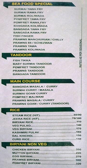 Buninda menu 3