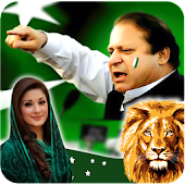 Pmln Dp photo frame-new pmln flag face profile