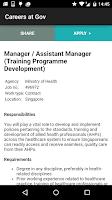 Screenshot of Careers@Gov