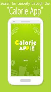 Food Calorie Calculator - náhled