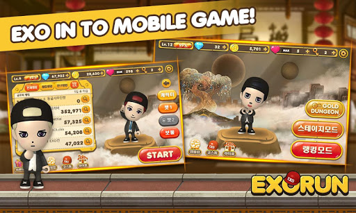 EXORUN 1.4.0 screenshots 8