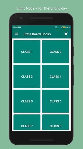 State Board Books (MH) [All Latest Books] screenshot 2