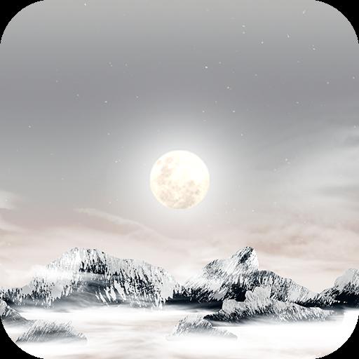 Moon Run! (game)