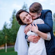 Wedding photographer Irina Ilchuk (irailchuk). Photo of 05.11.2017