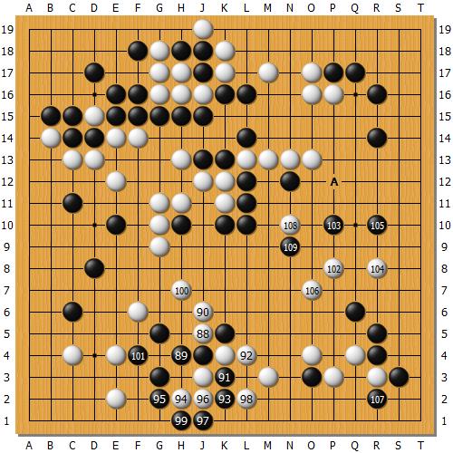 Chou_Kobayashi_meijin40_002.png