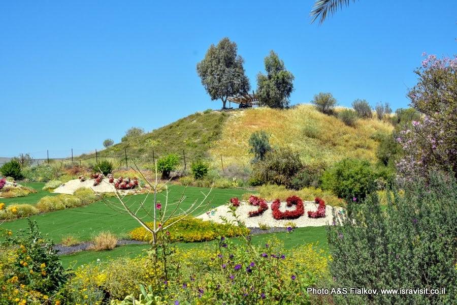 """На мемориале """"Холм сорванных цветов"""". Израиль."""