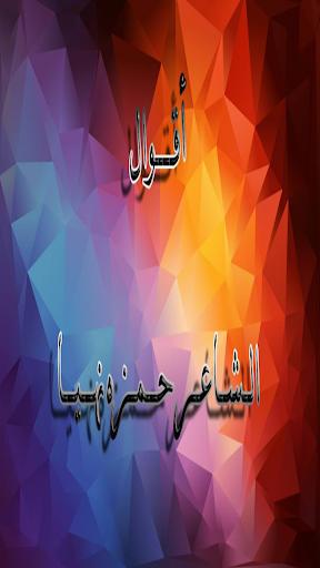 اقوال الشاعر محمود درويش