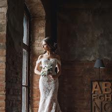 Wedding photographer Elena Timoschenko (photowedfamily). Photo of 16.08.2018