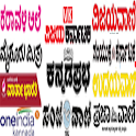 All Kannada newspapers and magazines icon
