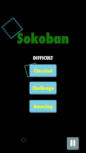 Sokoban Challenge Screenshot