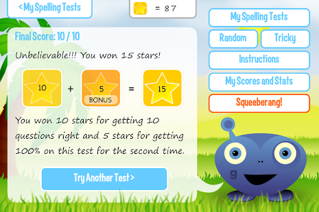 Squeebles Spelling Test- screenshot thumbnail