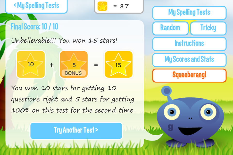 Squeebles Spelling Test- screenshot