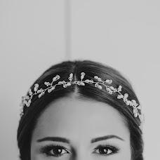 Wedding photographer Katarzyna Brońska-Popiel (katarzynaijak). Photo of 07.10.2017