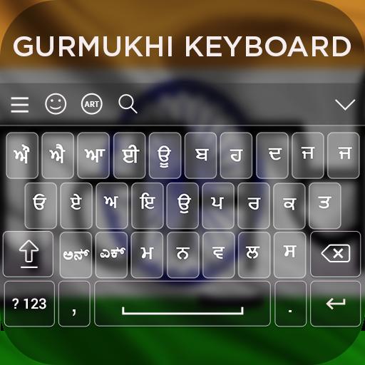 Gurmukhi Keyboard - Apps on Google Play