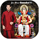 Ganesh Photo Frame | Ganesh Chaturthi Photo Editor Download on Windows