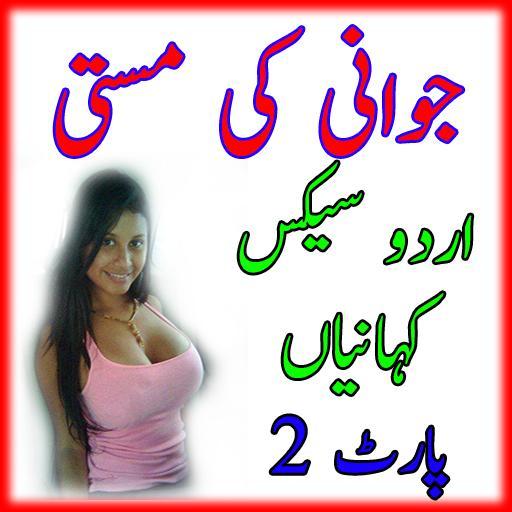 App Insights: Urdu Gandy Desi Kahania _ Urdu Hot Stories Part 2