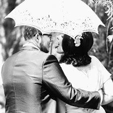 Wedding photographer Lyudmila Dymnova (dymnovalyudmila). Photo of 20.08.2015