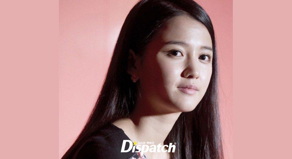 Dispatch korea dating scandal