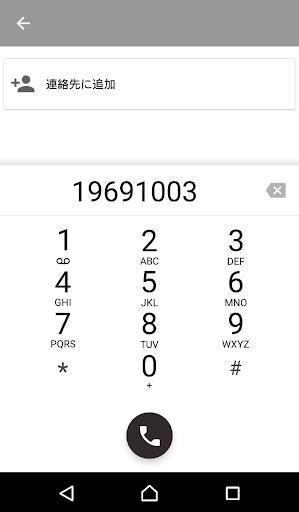 TETSUYA-CALL 1.1.0 Windows u7528 2