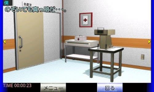 脱出倶楽部S10病院編:体験版 screenshot 2
