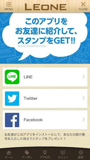 玩免費生活APP|下載お気に入りのモノにかこまれるくらし「LEONE」公式アプリ app不用錢|硬是要APP